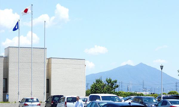 茨城県西総合事務所
