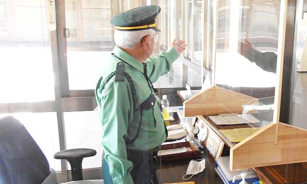 茨城県西総合事務所受付